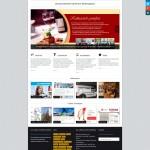 Webseite Werbeagentur